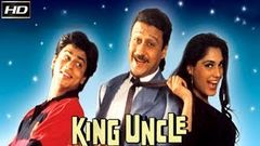 King Uncle 1993 - Comedy & Dramatic Movie | Jackie Shroff, Shah Rukh Khan, Pooja Ruparel