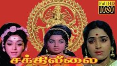 Tamil Full Movie HD | Sakthi Leelai | Jayalaitha, Sivakumar, Gemini, Saroja Devi | Superhit Movie