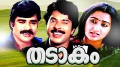 Mammootty Malayalam Full Movie | Thadakam | Malayalam Full Movie | Mammooty | Seema | Sumalatha