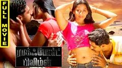 new tamil movie Veeran Maaran tamil full movie
