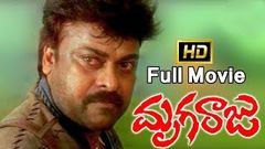 Mruga Raju Full Length Telugu Movie | Chiranjeevi, Simran | Ganesh Videos - DVD Rip