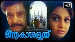 Amaram Full Malayalam Movie | Mammootty | Lalitha | Latest Online Movie