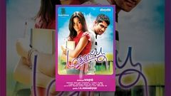 Mathapoo (மதபூ) 2013 Tamil Full Movie - Jeyan Gayathri