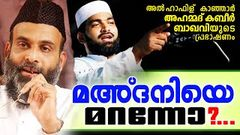മഅ്ദനിയെ മറന്നോ ? Latest Islamic Speech in Malayalam 2016 Ahammed Kabeer Baqavi New 2016