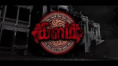 Tamil Full Movie New Upload | Kalam | Super Hit Horror Movie | Family Entertainer | Full HD Movie
