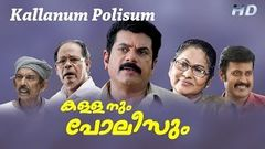 Kallanum Polisum malayalam movie | new malayalam movie | malayalam full movie | 2016 upload