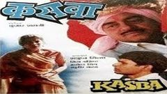 Kasba 1991 - Dramatic Movie | Navjot Hansra, K K Raina, Manohar Singh