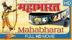 Mahabharat Kids Animation Hindi Full Movie | Eagle Hindi Movies