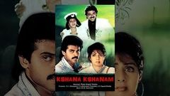 Kshana Kshanam Telugu Full Length Movie | Venkatesh Sridevi Telugu Super Hit Movies