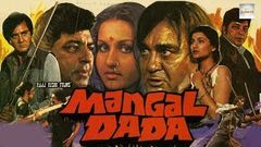 Mangal Dada (1986) Superhit Action Movie | मंगल दादा | Sunil Dutt, Reena Roy