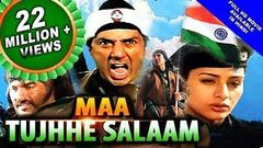 Maa Tujhhe Salaam ( 2016 ) Full Hindi Movie | Hindi Action Movie | Sunny Deol Tabu Arbaaz Khan