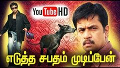 Edutha Sabatham Mudipean Action King Arjun Super Hit Movie HD | Tamil Full Action Movie