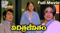 & 039;Vichitra Jeevitham& 039; Telugu Full Movie | Nagehwar Rao | Vani Sri | Jaya Sudha