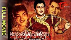 Mantradhandam Telugu Full Length Horror Movie