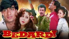 Bedardi Bollywood Full Movies | Ajay Devgan & Urmila Matondkar | Super Hit Movie