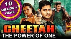 BHARAT The Great Leader भारत 2018 New Released Hindi Dubbed Full Movie Mahesh Babu, RG entertain