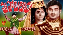 MAHABALUDU | TELUGU FULL MOVIE | KRISHNA | VANISRI | CHITTOR NAGAIAH | V9 VIDEOS