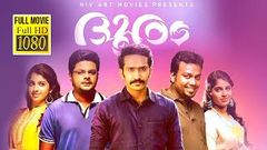 ദൂരം | Malayalam Full Movie | Dooram | Shine Tom Chacko | Maqbool Salman