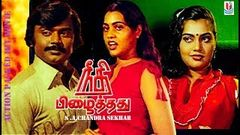 Tamil BLOCKBUSTER movie | Captain in NEETHI PIZHAITHATHU | family | Action cinema