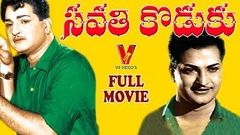 SAVATHI KODUKU | TELUGU FULL MOVIE | NTR | JANAKI | GUMMADI | GIRIJA | V9 VIDEOS