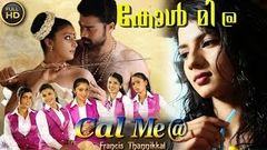 call me malayalam full movie | HD 1080 | Malayalam Romantic Movie | suspense thriller movie