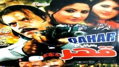 Qahar - Full Hindi Movie (Pashto) +