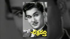 Dr Chakravarthy | Full Length Telugu Movie | ANR Savitri Sowcar Janaki