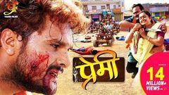 Sangharsh Bhojpuri movie Khesari Lal Yadav Kajal raghwani full HD Bhojpuri film Sangharsh full movie