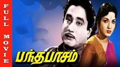Bandha Pasam Tamil Full Movie | Sivaji Ganesan | Gemini Ganesan | Savitri | Pyramid Movies