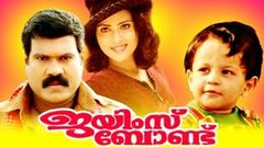 Malayalam Full Movie | JAMES BOND | Kalabhavan Mani & Vani Viswanath