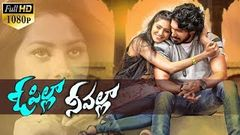O Pilla Nee Valla Latest Telugu Full Movie | Krishna Chaitanya Monika Singh | 2017 Telugu Movies