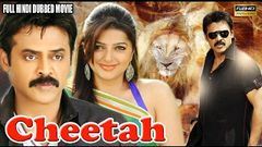 Cheetah The Power Of One Full movie Hindi Dubbed