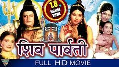 Shiv Parvathi (HD) Hindi Full Length Movie | Aravind Trivedi, Mallika Sarabhai | Eagle Hindi Movies