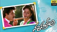 Shatruvu Full Length Telugu Movie Venkatesh Vijayashanti