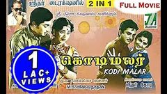 Kodi Malar (1966) | Tamil Classic Full Movie | Muthuraman, Vijayakumari | Tamil Cinema Junction