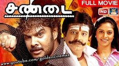 Sandai Full Movie HD | Sundar C, Ramya Raj, Namitha, Vivek | Superhit Tamil Movie | GoldenCinema