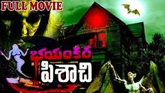 """Bhayankara Pisachi"" Telugu Full Length Horror Movie 