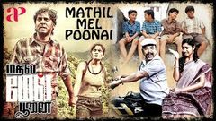 Mathil Mel Poonai Tamil Full Movie | Vijay Vasanth | Vibha Natarajan | Tamil Full Movies