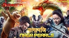 New Hindi DUB Full Movie Legend Of The Naga Pearls - नागामणि
