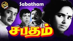 Sabatham Tamil Full Movie | K R Vijaya, Ravichandran | Gobindas Tamil Cinema