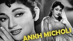 Ankh Micholi | Superhit Classic Bollywood Movie | Mala Sinha | Shekhar