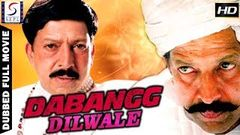Dilwala Baazigar Dubbed Hindi Movie 2015 | Puli Star& 039;s Vijay