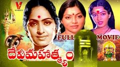 DEVI MAHATYAM | TELUGU FULL MOVIE | K.R VIJAYA | SARITHA | NALINI | V9 VIDEOS