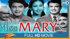 Miss Mary 1957 Hindi Full Classic Movie l Kishore Kumar, Meena Kumari | Bollywood Old Full Movies