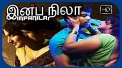 Inbanila (2012) - Tamil Full Length Movie