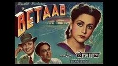 Betaab 1952 Hindi Full - Length Movie | Ashok Kumar | Motilal | Kamal Kumar | TVNXT Hindi Classics