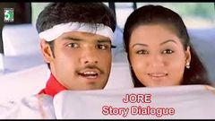 Jore Full Movie Story Dialogue | Sibiraj | Sathyaraj | Gajala