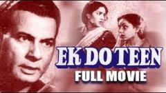 Ek Do Teen (1956) Hindi Full-Length Movie | Motilal | Meena Shorey | Majnu | TVNXT Hindi Classics