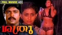 Malayalam Full Movie | SATHRU | Anuradha Unnimary & Ratheesh