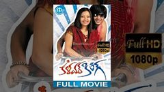 Kalavar King Full Movie | Nikhil Siddarth, Shweta Basu Prasad | Suresh | Anil R